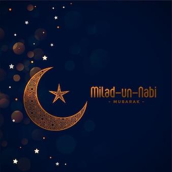 Tarjeta del festival eid milad un nabi barawafat