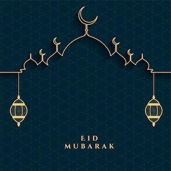 Tarjeta del festival eid mubarak en colores dorado y negro