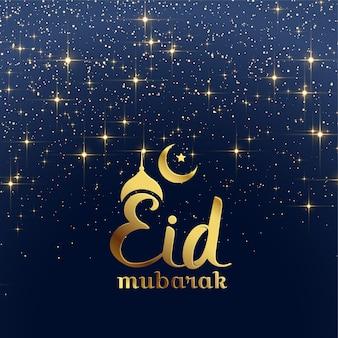 Tarjeta del festival eid mubarak con estrellas y destellos