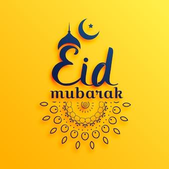 Tarjeta del festival de eid mubarak sobre fondo amarillo