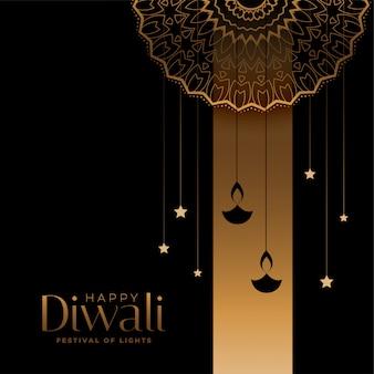 Tarjeta festival feliz diwali dorado y negro