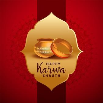 Tarjeta de festival indio creativo feliz karwa chauth