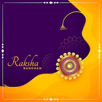 Tarjeta de festival indio feliz raksha bandhan