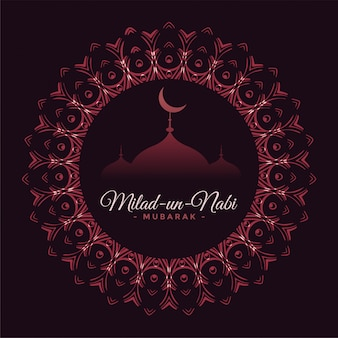 Tarjeta del festival islámico milad un nabi