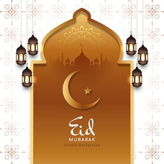 Tarjeta del festival islámico tradicional de eid mubarak