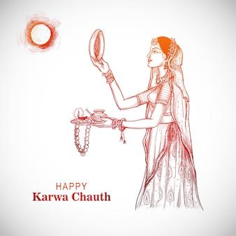 Tarjeta del festival karwa chauth con mujer india