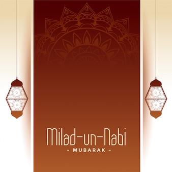 Tarjeta del festival milad un nabi barawafat