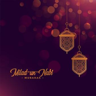 Tarjeta del festival milad un nabi en color morado