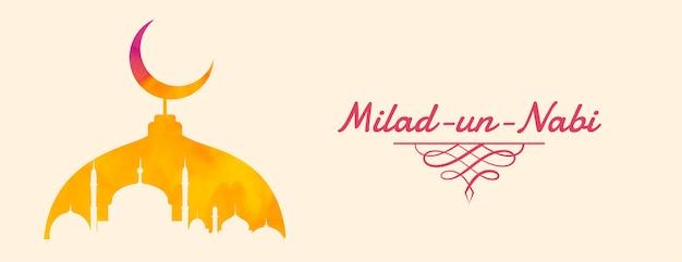 Tarjeta del festival milad un nabi con diseño de mezquita