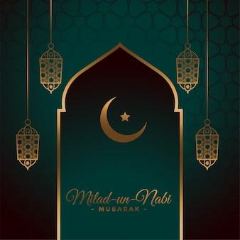 Tarjeta del festival musulmán eid milad un nabi