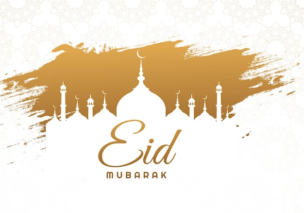 Tarjeta del festival musulmán eid mubarak