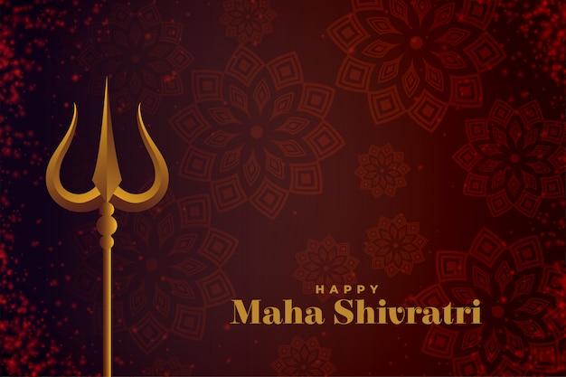 Tarjeta del festival shivratri con fondo de lord shiva trishul