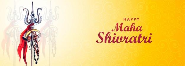 Tarjeta del festival shivratri con lord shiva