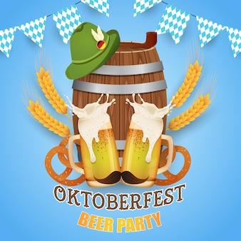 Tarjeta de fiesta de cerveza oktoberfest