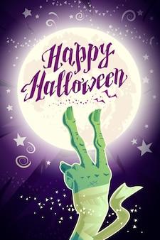 Tarjeta de fiesta de halloween con mano de momia. ilustración vectorial