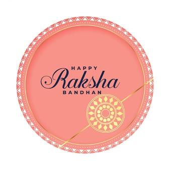 Tarjeta hermosa elegante del festival indio de raksha bandhan