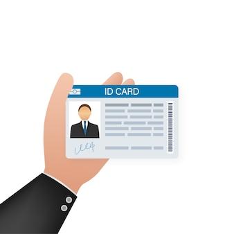 Tarjeta de identificación. estilo de diseño plano