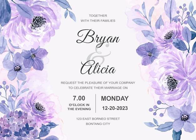 Tarjeta de invitación de boda con acuarela floral púrpura