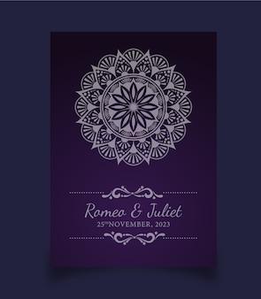 Tarjeta de invitación de boda colorida abstracta