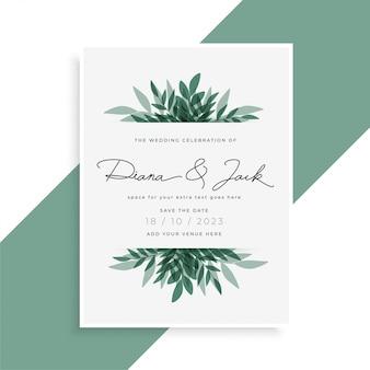 Tarjeta de invitación de boda elegante hojas