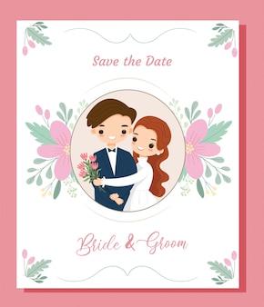 Tarjeta de invitación de boda linda pareja de dibujos animados bohemios con marco de borde de flores