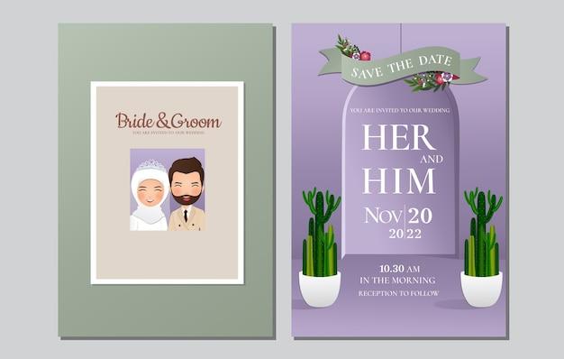 Tarjeta de invitación de boda la novia y el novio linda pareja musulmana de dibujos animados