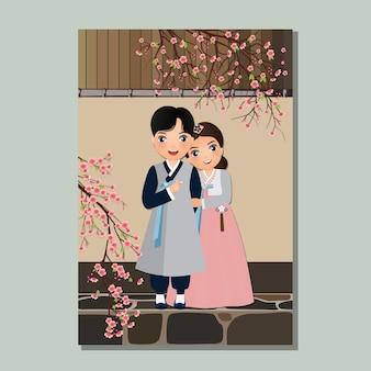 Tarjeta de invitación de boda la novia y el novio linda pareja en traje de hanbok tradicional personaje de dibujos animados de corea del sur. ilustración.