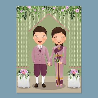 Tarjeta de invitación de boda la novia y el novio personaje de dibujos animados lindo pareja tailandesa ilustración colorida para celebración de eventos