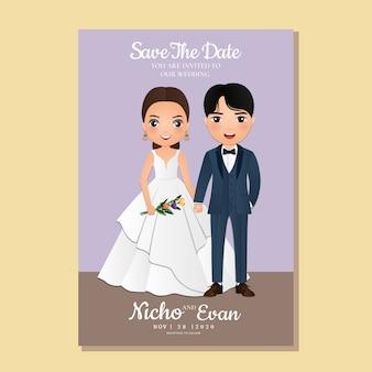 Tarjeta de invitación de boda el personaje de dibujos animados de la linda pareja de novios ilustración colorida del vector para la celebración del evento