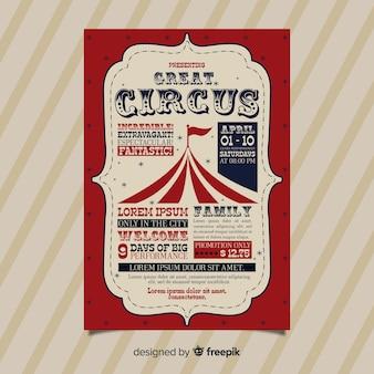 Tarjeta de invitación de circo vintage