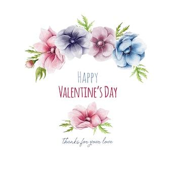 Tarjeta de invitación de feliz día de san valentín
