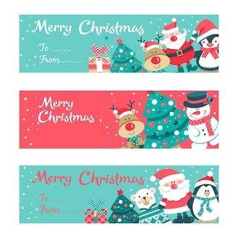 Tarjeta de invitación de feliz navidad