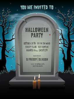 Tarjeta de invitación de fiesta de halloween con lápida antigua en la noche con texto de plantilla en el cementerio