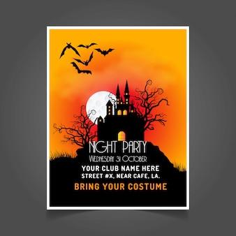Tarjeta de invitación de fiesta de halloween con vector de fondo oscuro
