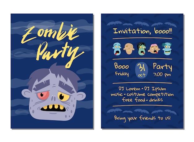 Tarjeta de invitación de fiesta zombie con cabeza de monstruo