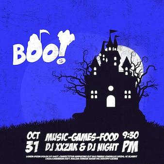 Tarjeta de invitación de la noche de halloween boo