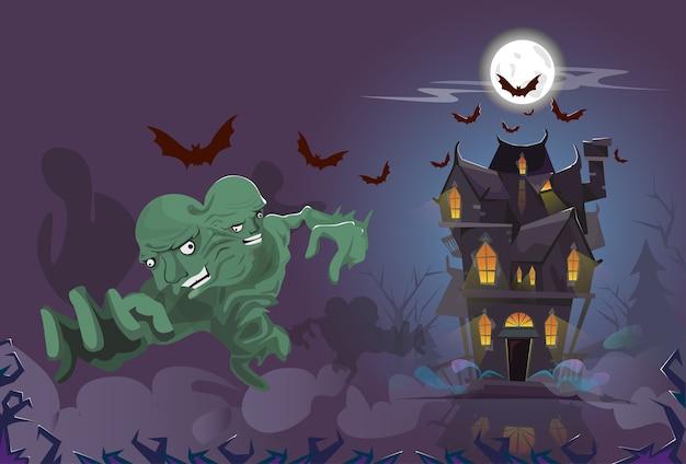 Tarjeta de la invitación del partido de casa de la noche del monstruo del feliz halloween