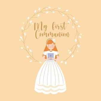 Tarjeta de invitación de primera comunión con niña. ilustración vectorial