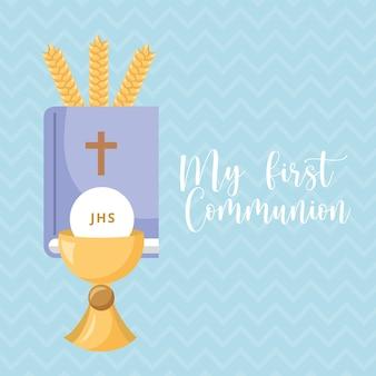 Tarjeta de invitación de primera comunión con pyx y biblia. ilustración vectorial