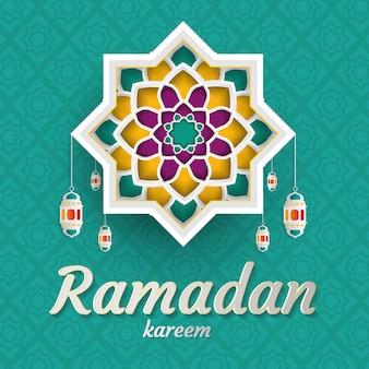 Tarjeta de invitación de ramadan kareem