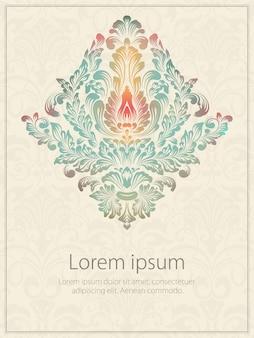 Tarjeta de invitación de vector con elemento damasco acuarela. diseño de estilo arabesco. diseño de estilo de lujo pasado de moda. adornos abstractos florales elegantes. elemento de diseño.