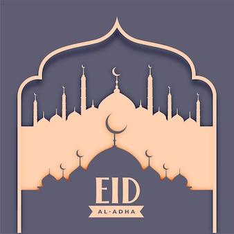Tarjeta islámica eid al adha con diseño de mezquita.