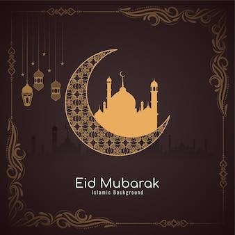 Tarjeta islámica del festival eid mubarak con marco y luna creciente