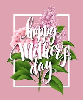 Tarjeta de letras feliz día de las madres. tarjeta de saludo con flor.