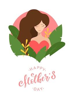 Tarjeta linda del día de madre