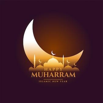 Tarjeta con luna brillante y mezquita para el festival muharram