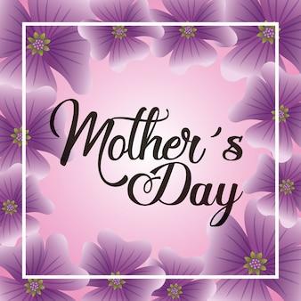 Tarjeta madres día