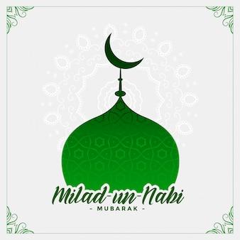 Tarjeta de la mezquita del festival islámico milad un nabi