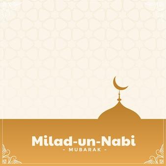 Tarjeta milad un nabi mubarak con espacio de texto