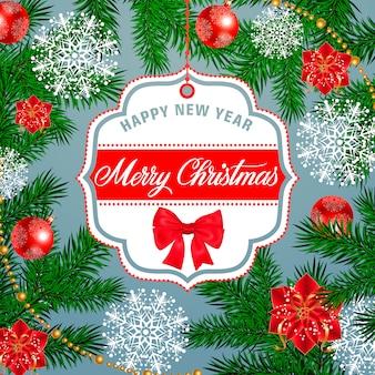 Tarjeta de navidad y año nuevo con lazo